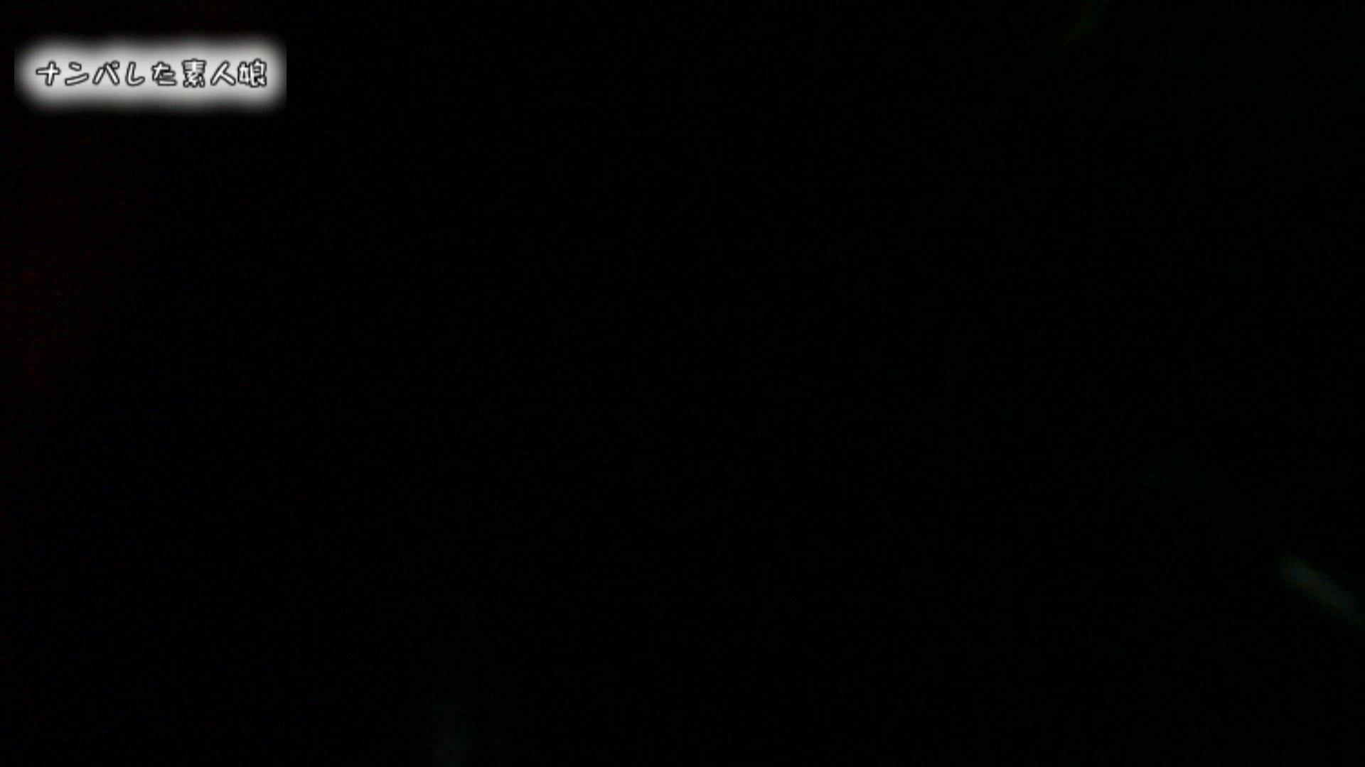 電魔王さんの「隠撮の部屋」アイカ 隠撮   口内発射  96pic