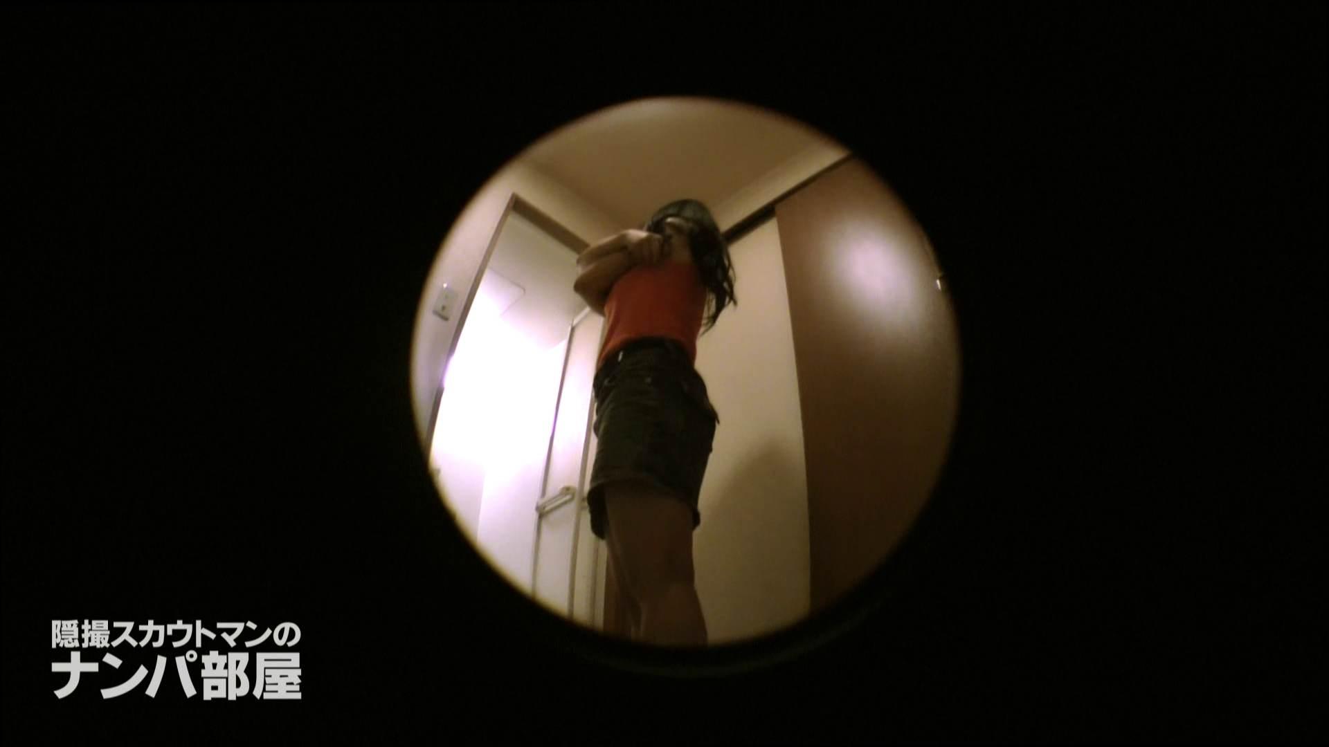 隠撮スカウトマンのナンパ部屋~風俗デビュー前のつまみ食い~hana 隠撮 | 脱衣所  110pic