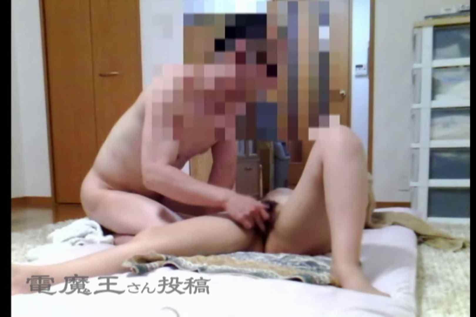 電魔王さんの「隠撮の部屋」リンカ 隠撮 | 電マ  56pic