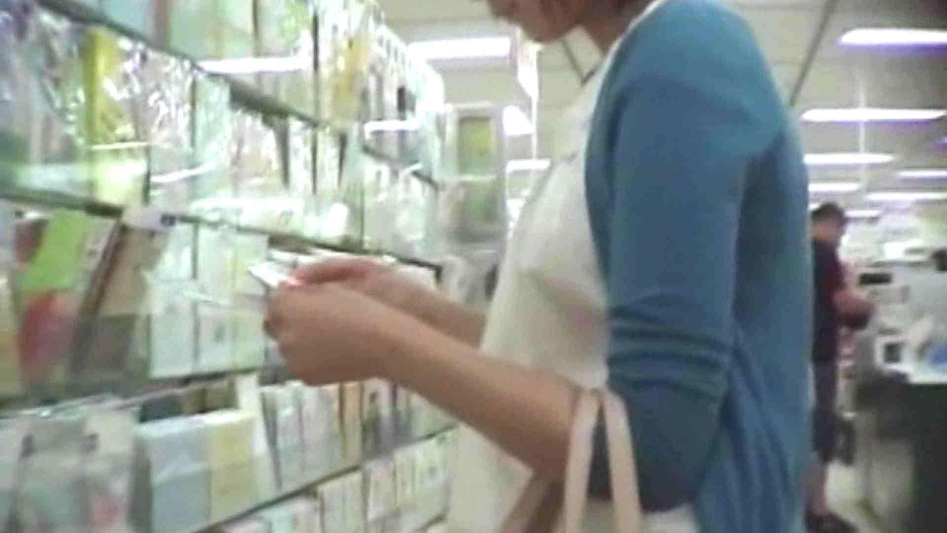 真剣に買い物中のgal達を上から下から狙います。vol.06 JK | 一般投稿  102pic