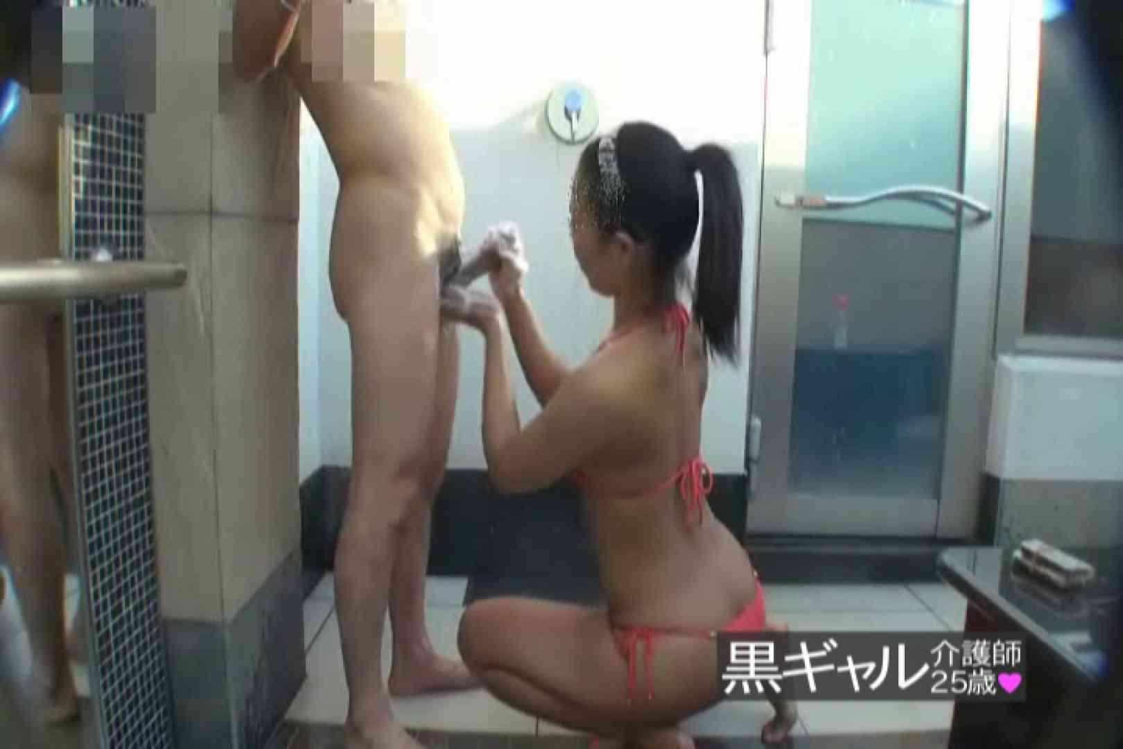 独占入手 従順M黒ギャル介護師25歳vol.6 勃起した肉棒 | SEX  100pic