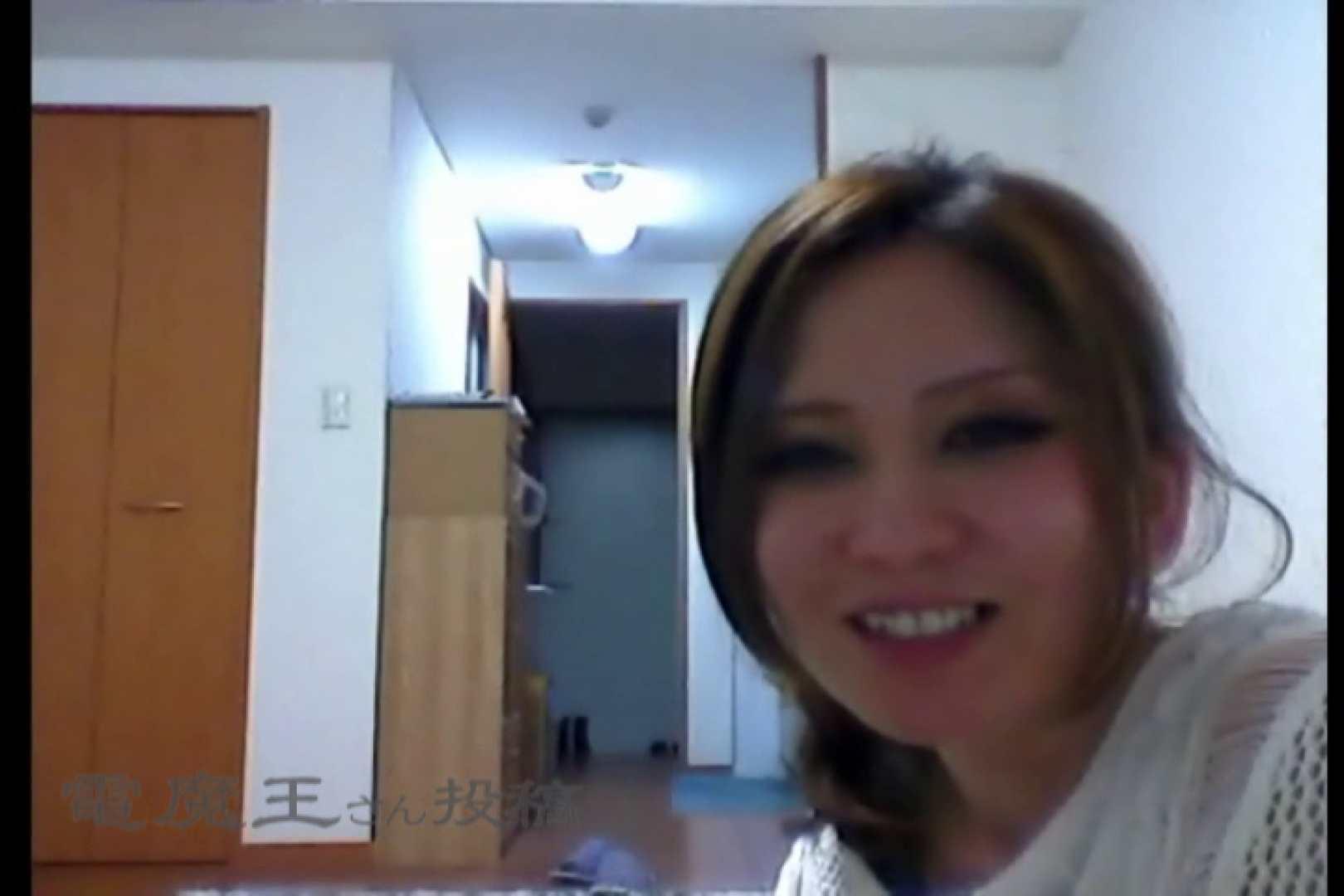 電魔王さんの「隠撮の部屋」カエデ 隠撮 | 美女のエッチ  65pic