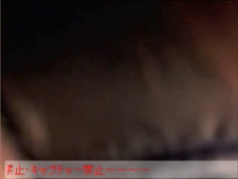 ガチンコ!!激カワギャル限定個人ハメ撮りセフレ編Vol.03 巨乳に挟まれたい | 一般投稿  88pic
