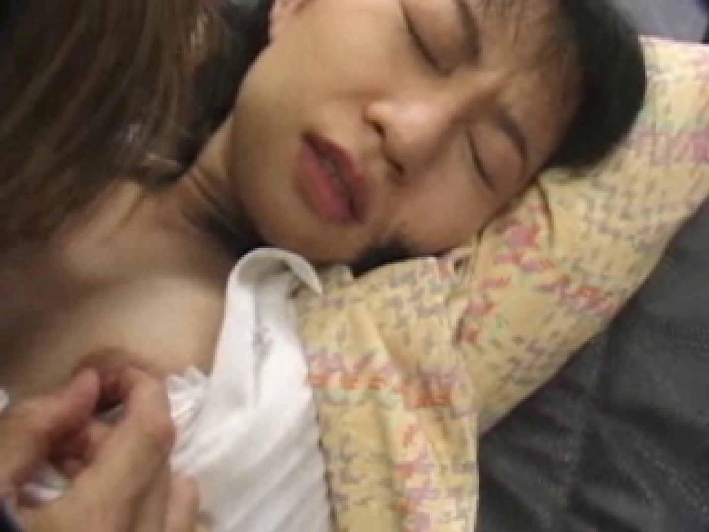 熟女名鑑 Vol.01 水沢明子 バイブプレイ | 熟女のエッチ  61pic