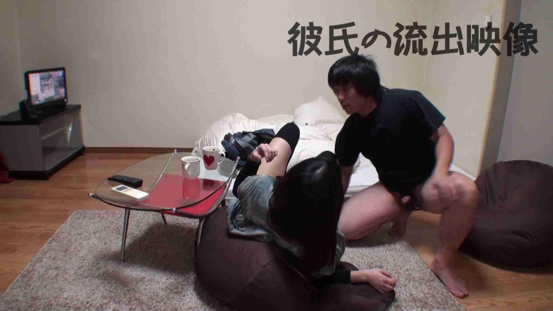 彼氏が流出 パイパン素人嬢のハメ撮り映像02 中出し | パイパン映像  112pic