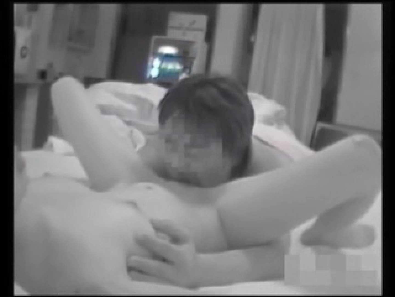 素人SEX隠し撮り 6 隠撮 | 素人  89pic