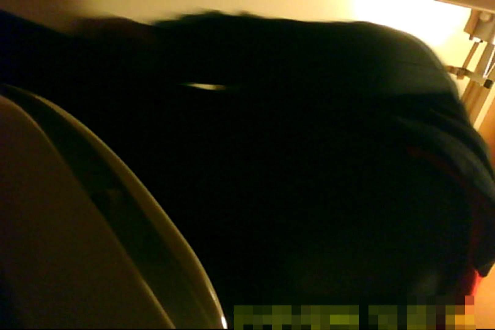 魅惑の化粧室~禁断のプライベート空間~15 ナプキン | お姉さんのエッチ  70pic