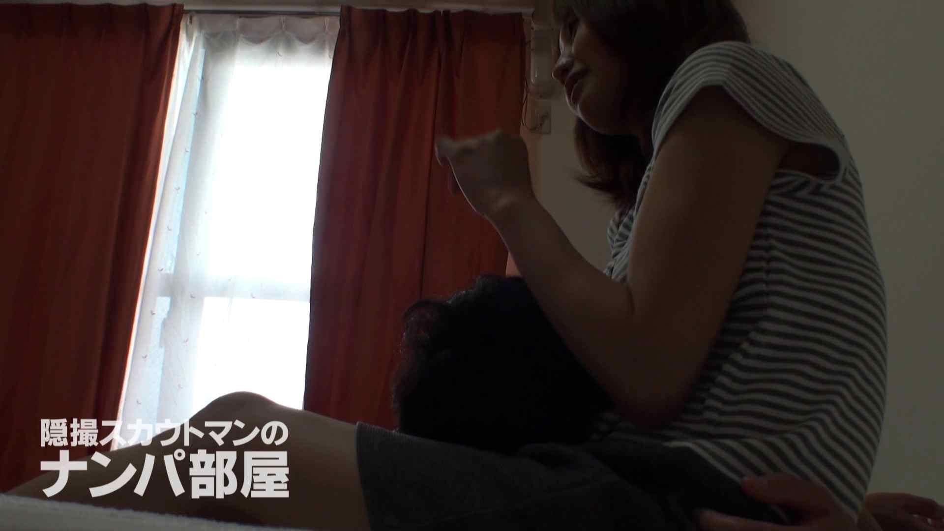 隠撮スカウトマンのナンパ部屋~風俗デビュー前のつまみ食い~ siivol.3 SEX | 隠撮  76pic