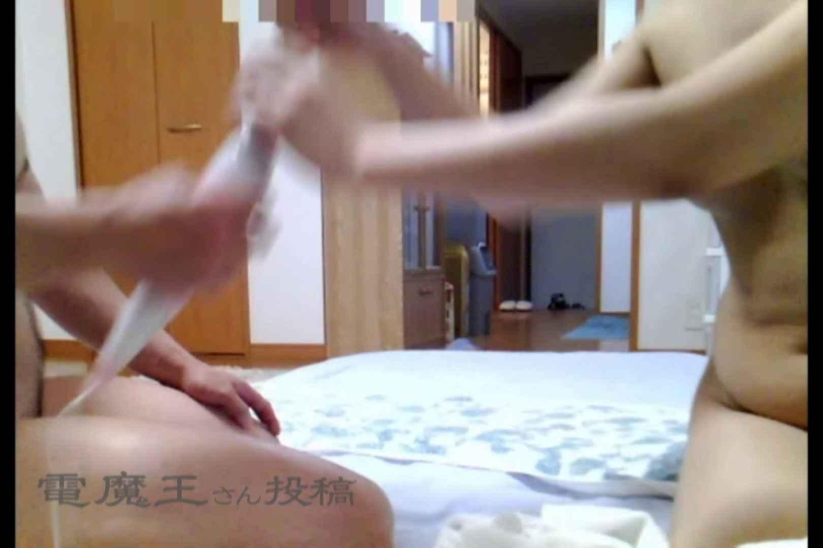 電魔王さんの「隠撮の部屋」ラム ポチャ | 隠撮  81pic