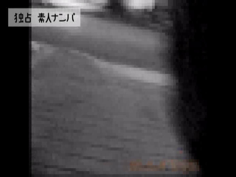 独占入手!!ヤラセ無し本物素人ナンパ19歳 大阪嬢2名 メーカー直接買い取り | ナンパ  85pic