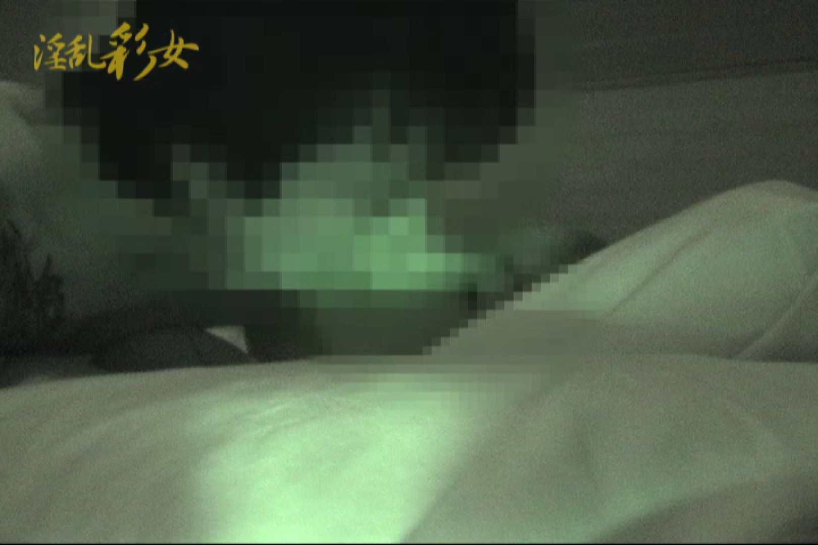 淫乱彩女 麻優里 禁断の彼氏2 一般投稿 | 淫乱  58pic