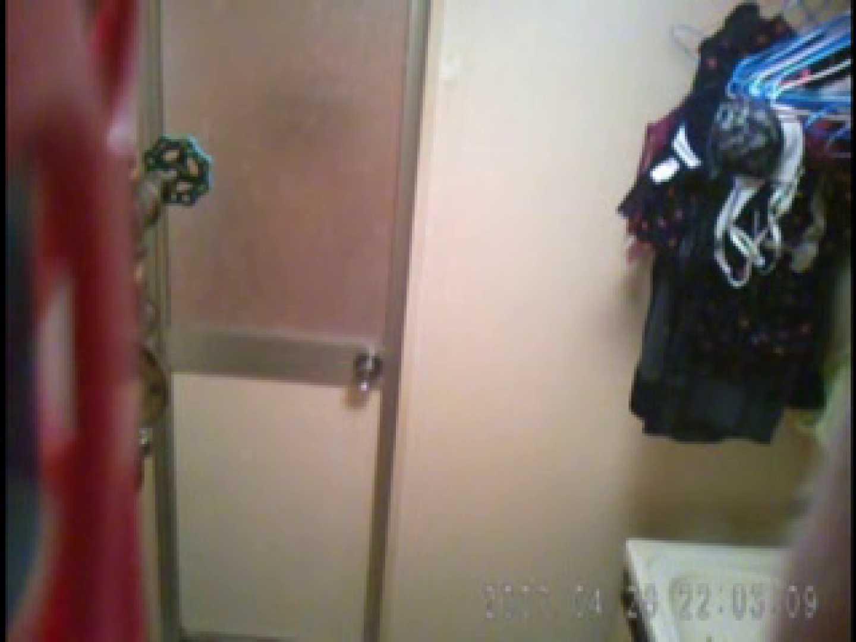 父親が自宅で嬢の入浴を4年間にわたって盗撮した映像が流出 入浴 | 盗撮  108pic
